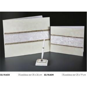 Βιβλίο ευχών γάμου 35Χ26cm Rodia 32.10.633(30)