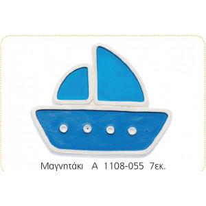 Μαγνητάκι καραβάκι 7εκ (Κωδ:A1108)