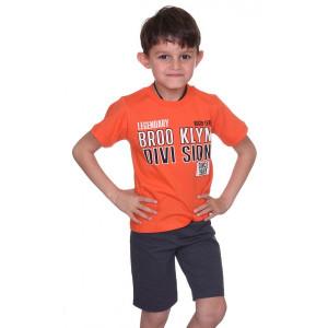 Σετ Παιδικό Κοντό Μανίκι Πορτοκαλί 31448