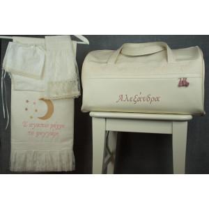 Λαδόπανο Sweet Baby (Κωδ.Σ10) (+16€ στο Πακέτο Βάπτισης)