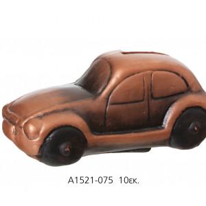 Κουμπαράς Αμάξι (Α1521)