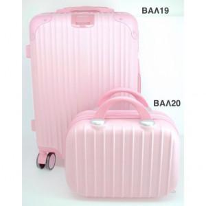 Βαλίτσες ταξιδιού ΒΑΛ19 pink ροζ narlis.gr