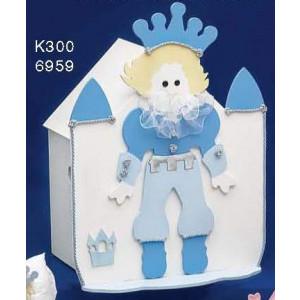 Κουτί ξύλινο πρίγκιπας μεγάλος Κωδ.Κ300