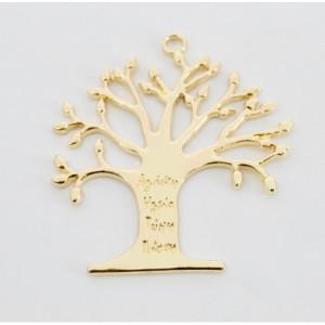 Μπομπονιέρες Γάμου Χρυσό Δέντρο Ζωής Μεταλλικό με Ευχές και Κρίκο Μ43Χ  Riniotis