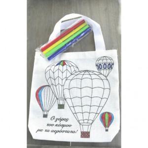 Μπομπονιέρες Βάπτισης Αερόστατο Τσάντα Ζωγραφική με Μαρκαδόρους Β61 Riniotis