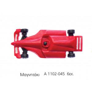 Μαγνητάκι  φόρμουλα ferrari 6εκ (Κωδ:Α1102)