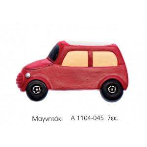 Αμαξάκι Μαγνητάκι (Κωδ.Α1104)