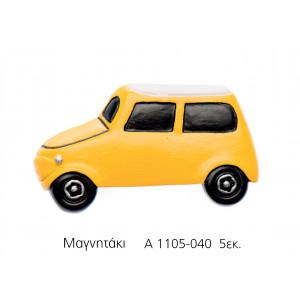 Αμαξάκι Μαγνητάκι (Κωδ.Α1105)