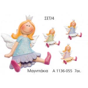 Νεράιδα Πριγκίπισσα Μαγνητάκι  (Κωδ.Α1136)