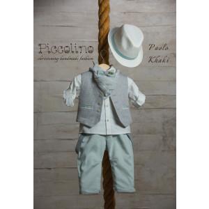 Ολοκληρωμένο πακέτο βάπτισηs με αυτό το κουστούμι (Piccolino PAOLO #AG19S17-135#KHAKI) (Με Βάλίτσα η παγκάκι θρανίο) Δωρεάν μεταφορικά!!