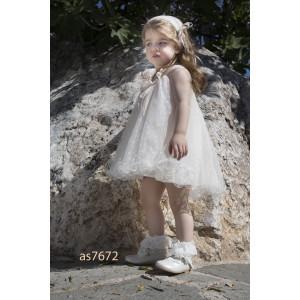 Ολοκληρωμένο πακέτο βάπτισηs με αυτό το φόρεμα (aslanis Κωδ.AS7672-95) Με βαλίτσα rain η παγκάκι θρανίο προσφορά!!!!!!!