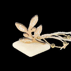 Μπομπονιέρα Γάμου Κλαδί Ελιάς με Ευχές σε Πέτρα 82108-190 Andronidis Ζητήστε προσφορά !!!!