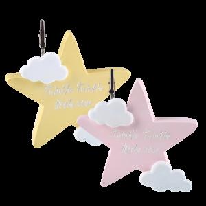 Μπομπονιέρα Βάπτισης Αστέρι Ροζ & Κίτρινο με Ευχούλα (σετ των 2) 802B Andronidis Ζητήστε προσφορά !!!!