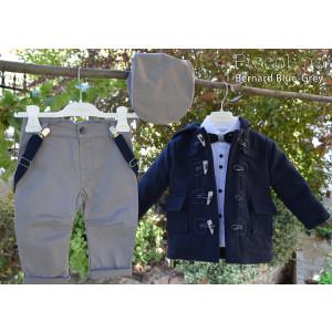 Ολοκληρωμένο σετ βάπτισηs αγόρι Piccolino Bernard Blue-grey AG19F17-140 Με βαλίτσα rain η θρανίο παγκάκι!!!!