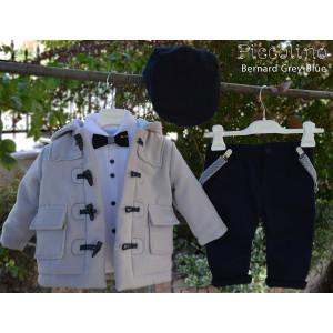 Ολοκληρωμένο σετ βάπτισηs αγόρι Piccolino Bernard Grey-blue AG19F17-140 Με βαλίτσα rain η θρανίο παγκάκι!!!!