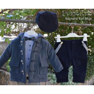 Ολοκληρωμένο σετ βάπτισηs αγόρι Piccolino Bernard Raf-blue  AG19F17-140 Με βαλίτσα rain η θρανίο παγκάκι!!!!
