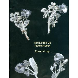 Λουλούδι συσκ.80τμχ Κωδ.8155.0884