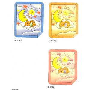 Κουβέρτα φεγγαράκι (Διαστάσεις 80cm x 1.10cm) (Κωδ.123.93.002)ΚΑΛΕΣΤΕ ΓΙΑ ΤΑ ΕΞΟΔΑ ΑΠΟΣΤΟΛΗΣ