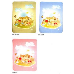 Κουβέρτα αρκουδάκια (Διαστάσεις 1.10cm x 1.40cm (Κωδ.172.515.005)ΚΑΛΕΣΤΕ ΓΙΑ ΤΑ ΕΞΟΔΑ ΑΠΟΣΤΟΛΗΣ