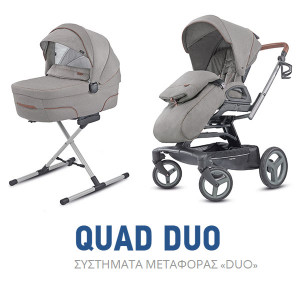 Inglesina Quad Duo Derdy Grey