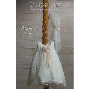 Ολοκληρωμένο πακέτο βάπτισηs με αυτό το φόρεμα (Piccolino MARIE #DR19S02-120#iVORY) Με βαλίτσα rain η παγκάκι θρανίο