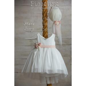 Ολοκληρωμένο πακέτο βάπτισηs με αυτό το φόρεμα (Piccolino HARA  #DR19S03-120#iVORY) Με βαλίτσα rain η παγκάκι θρανίο