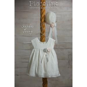 Ολοκληρωμένο πακέτο βάπτισηs με αυτό το φόρεμα (Piccolino SOPHIE  #DR19S10-125#iVORY) Με βαλίτσα rain η παγκάκι θρανίο