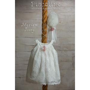 Ολοκληρωμένο πακέτο βάπτισηs με αυτό το φόρεμα (Piccolino MYRIAM  #DR19S11-120#iVORY) Με βαλίτσα rain η παγκάκι θρανίο