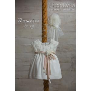 Ολοκληρωμένο πακέτο βάπτισηs με αυτό το φόρεμα (Piccolino ROSARINA # DR19S12-120#iVORY) Με βαλίτσα rain η παγκάκι θρανίο
