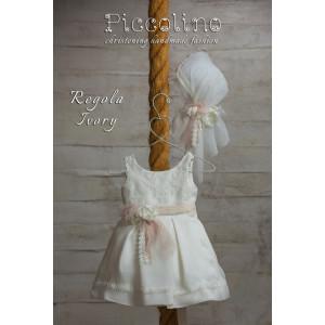 Ολοκληρωμένο πακέτο βάπτισηs με αυτό το φόρεμα (Piccolino REGOLA #DR19S14-125#iVORY) Με βαλίτσα rain η παγκάκι θρανίο