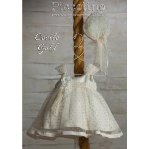 Ολοκληρωμένο πακέτο βάπτισηs με αυτό το φόρεμα (Piccolino CECILE #DR19S17-125#iVORY) Με βαλίτσα rain η παγκάκι θρανίο
