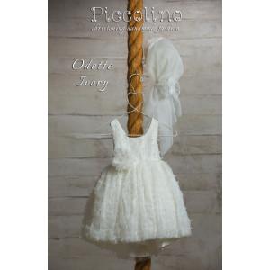 Ολοκληρωμένο πακέτο βάπτισηs με αυτό το φόρεμα (Piccolino ODETTE #DR19S21-125#iVORYPINK) Με βαλίτσα rain η παγκάκι θρανίο