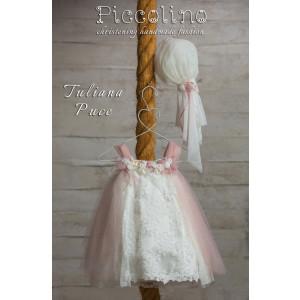 Ολοκληρωμένο πακέτο βάπτισηs με αυτό το φόρεμα (Piccolino TULIANA #DR19S33-126#PUCE) Με βαλίτσα rain η παγκάκι θρανίο