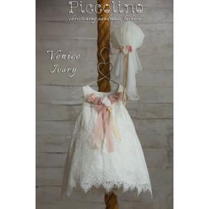 Ολοκληρωμένο πακέτο βάπτισηs με αυτό το φόρεμα (Piccolino VENICE #DR19S36-125#iVORY) Με βαλίτσα rain η παγκάκι θρανίο