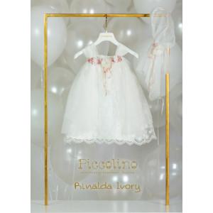 Ολοκληρωμένο σετ βάπτισης κορίτσι Piccolino Rinalda Ivory narlis.gr