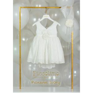 Ολοκληρωμένο σετ βάπτισης κορίτσι Piccolino ROXANE DR20S36 IVORYnarlis.gr