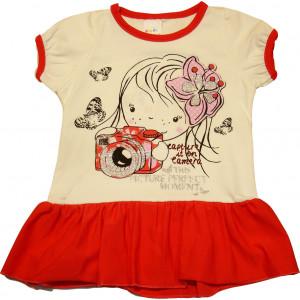 Φόρεμα Κ/Μ Παιδικό (Κοραλί) (Κωδ.582.130.014)