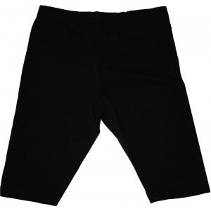 Κολάν Κοντό (Μαύρο) (Κωδ.517.526.001)