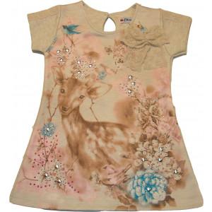 Φόρεμα (Μπεζ) (Κωδ.291.86.070)