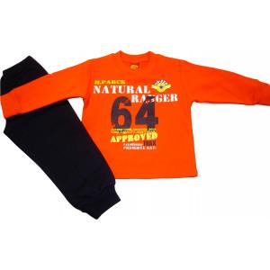 Φόρμα Φούτερ (Πορτοκαλί) (Κωδ.077.40.410)