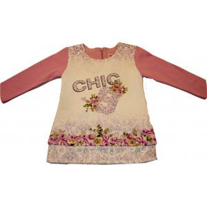 Φόρεμα Μ/M (Ροζ) (Κωδ.291.86.149)