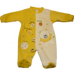 Φορμάκι Βελουτέ (Κίτρινο) (Κωδ.582.110.031) (Άνω των 10 τεμ. 5,5€)