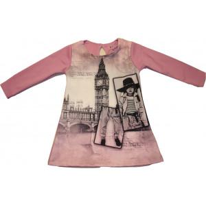 Φόρεμα Μ/M (Ροζ) (Κωδ.291.86.096)