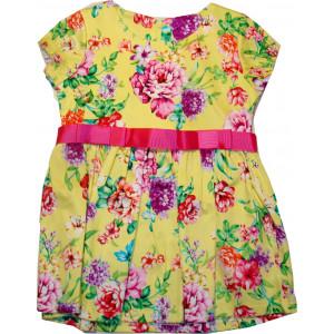 Φόρεμα Κ/Μ (Κίτρινο) (Κωδ.077.87.019)