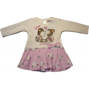 Φόρεμα Μ/M (Εκρού) (Κωδ.291.130.256)