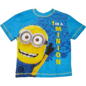 Μπλούζα Κ/Μ Παιδική Minions Disney (Τυρκουάζ) (Κωδ.200.10.028)