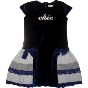 Φόρεμα Κ/M Βελουτέ (Μπλε) (Κωδ.291.86.437)