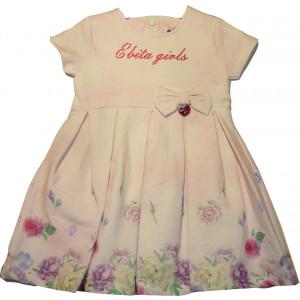 Φόρεμα Κ/M (Ροζ) (Κωδ.291.86.382)