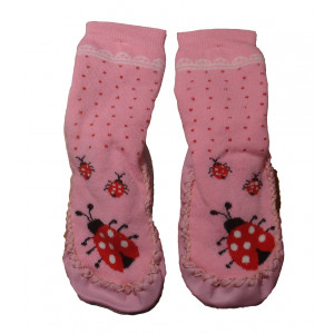 Καλτσοπάπουτσα Πασχαλίτσα (Ροζ) (#747.349.003+3#)