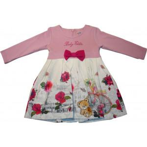 Φόρεμα Μ/M (Ροζ) (Κωδ.291.86.466)
